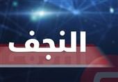عراق|تحول مثبت در نجف اشرف/ پشت پرده تشکیل کابینه علاوی از نگاه المشهدانی
