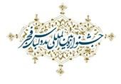 جشنواره بینالمللی مد و لباس فجر همزمان در 13 استان برگزار میشود
