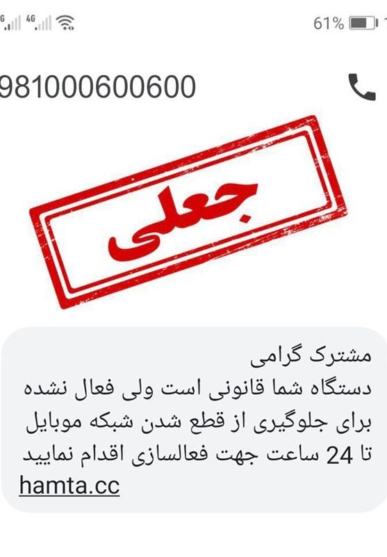 لرزه گیر کرمان