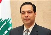 لبنان| «حسان دیاب» : حزبالله از کابینه مستقل و متخصص حمایت میکند