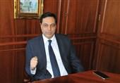 """دولت لبنان به ریاست """"دیاب"""" تشکیل شد"""
