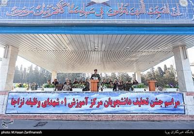 سخنرانی امیر سرتیپ محمد محمودی معاون اجرایی ارتش درمراسم اعطای گواهینامه مهارتی به 1700 نفر از سربازان وظیفه