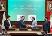 انعقاد تفاهم نامه همکاری بانک قرض الحسنه مهر ایران و سازمان بسیج سازندگی کشور