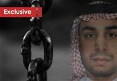 نقض حقوق بشر در عربستان|شرایط اسفناک برادرزاده شیخ النمر در زندان سعودی