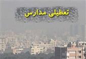 مدارس 4 شهرستان خراسان رضوی به دلیل کرونا تعطیل شد