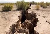فرونشست زمین در ورامین بحرانی شد