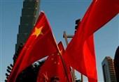 اعمال محدودیت چین بر رسانههای آمریکایی