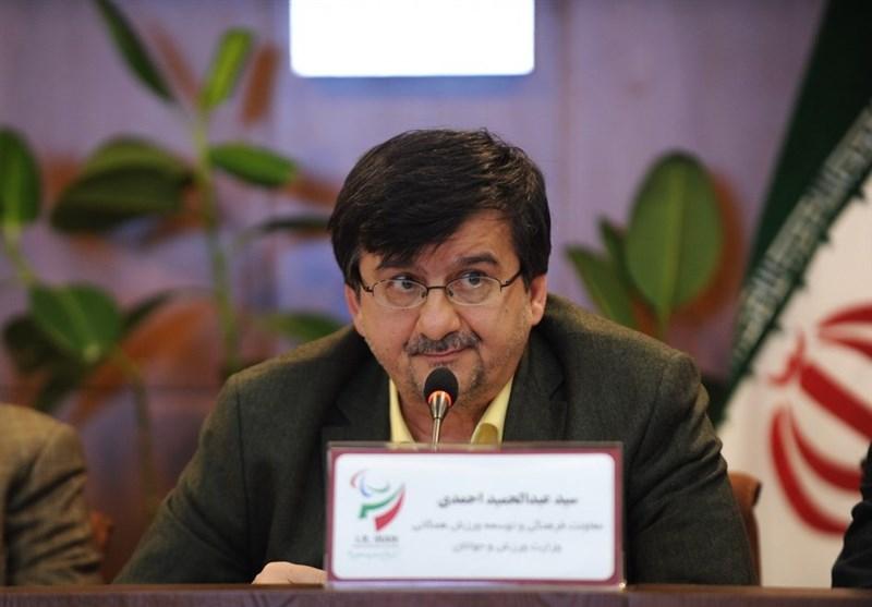 احمدی: هنوز پاسخی از شورای نگهبان در مورد اساسنامه فدراسیونهای ورزشی دریافت نکردیم/ باید شاخصهای ورزشهای همگانی ارتقا یابد