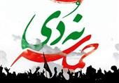 بیانیه شورای ائتلاف نیروهای انقلاب به مناسبت سالروز 9 دی