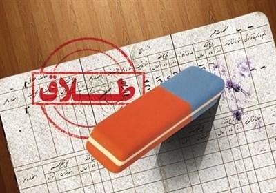 واکاوی وضعیت طلاق در قلب ایران؛ آیا رتبه نخست استان سمنان واقیعت دارد؟