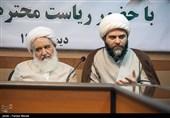 سفر رییس سازمان تبلیغات اسلامی کشور به کرمانشاه