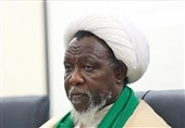 IMN Calls for Immediate Release of Sheikh Ibrahim Zakzaky