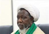سرکوبگری در نیجریه|تعویق محاکمه نمایشی «شیخ زکزاکی»