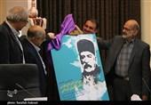 جزئیات برگزاری همایش ناظمالاطباء کرمانی اعلام شد