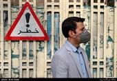 افزایش احتمال مرگ ناشی از کرونا در صورت مواجهه طولانیمدت با آلایندههای هوا!