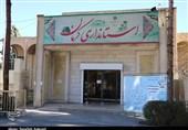واکنش استانداری کرمان به گزارش تسنیم؛ مطالبه مردم بخش چترود مورد توجه قرار میگیرد