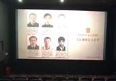اقدامات سیستم قضایی چین در رسوا کردن بدهکاران بانکی + فیلم