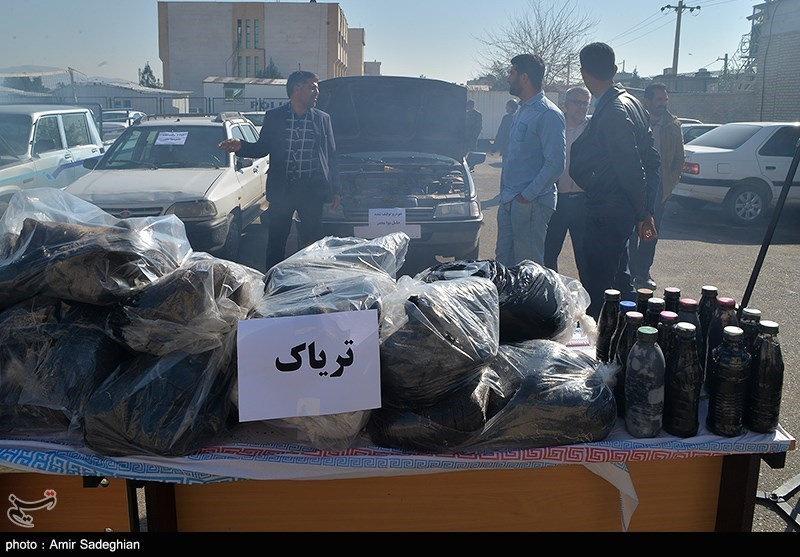 Border Police Seize over 1.2 Tons of Drugs in SE Iran