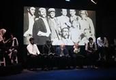 تئاترشهر میزبان خانواده شهید حسین قشقایی شد