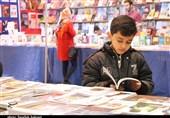 بیش از 300 میلیون تومان کتاب در طرح پاییزه کتاب استان کرمان به فروش رفت