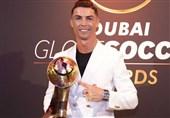 رونالدو: کسب عنوان بهترین بازیکن سال از نگاه «گلوبساکر» افتخار بزرگی بود/ لحظاتی احساسی برایم رقم خورد