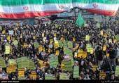 بزرگداشت حماسه 9 دی در تهران