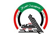 عراق|حمایت قاطع جمعیت علمای پیرو خط ولایت از حشد شعبی