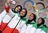 زرگری: فقط یک ماه و نیم روی یخ تمرین کردیم/ هدفمان ایستادن در رتبه زیر 30 المپیک زمستانی جوانان است