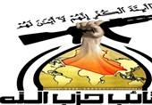 عراق میں اسلامی مزاحمتی تحریک نے امریکا کے خلاف جہاد کا اعلان کردیا
