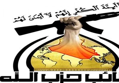 حزبالله عراق: توطئههای آمریکا مشخص است/ بیاعتنایی درباره اخراج اشغالگران پذیرفتنی نیست