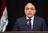 Iraq Announces Three Days of Public Mourning for US Raids Victims