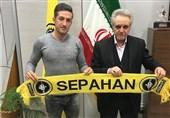 بندی که باعث فسخ قرارداد بازیکن جدید سپاهان با پارس جنوبی شد + عکس
