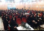 همایش «پیامآوران عاشورایی» در کرمانشاه برگزار شد