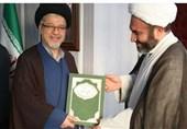 تجلیل دبیر شورای عالی انقلاب فرهنگی از مسئول بیتالاحزان