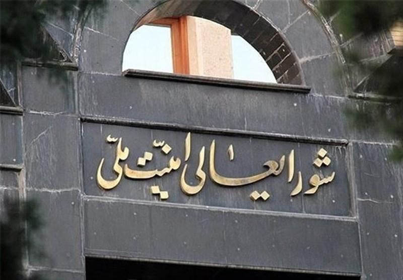 بیانیه شورایعالی امنیت ملی| جنایتکاران با انتقام سخت منتقمین خون سردار سلیمانی در زمان و مکان مناسب روبرو خواهند شد