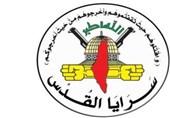 سرایا القدس: المقاومة الفلسطینیة لن تلتفت لأذیال المطبعین