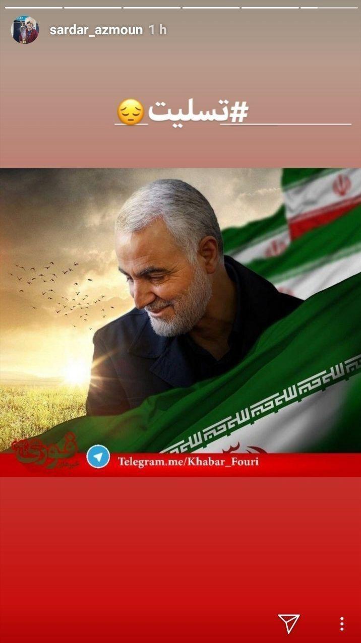 سردار سلیمانی | سردار قاسم سلیمانی , تیم ملی فوتبال ایران ,