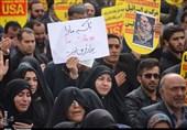 راهپیمایی کمنظیر مردم یاسوج در محکومیت آمریکا / انتقام خون حاج قاسم سلیمانی را میگیریم + تصاویر