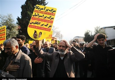 Iranian Marchers Chant 'Death to America' over US Killing of Gen. Soleimani