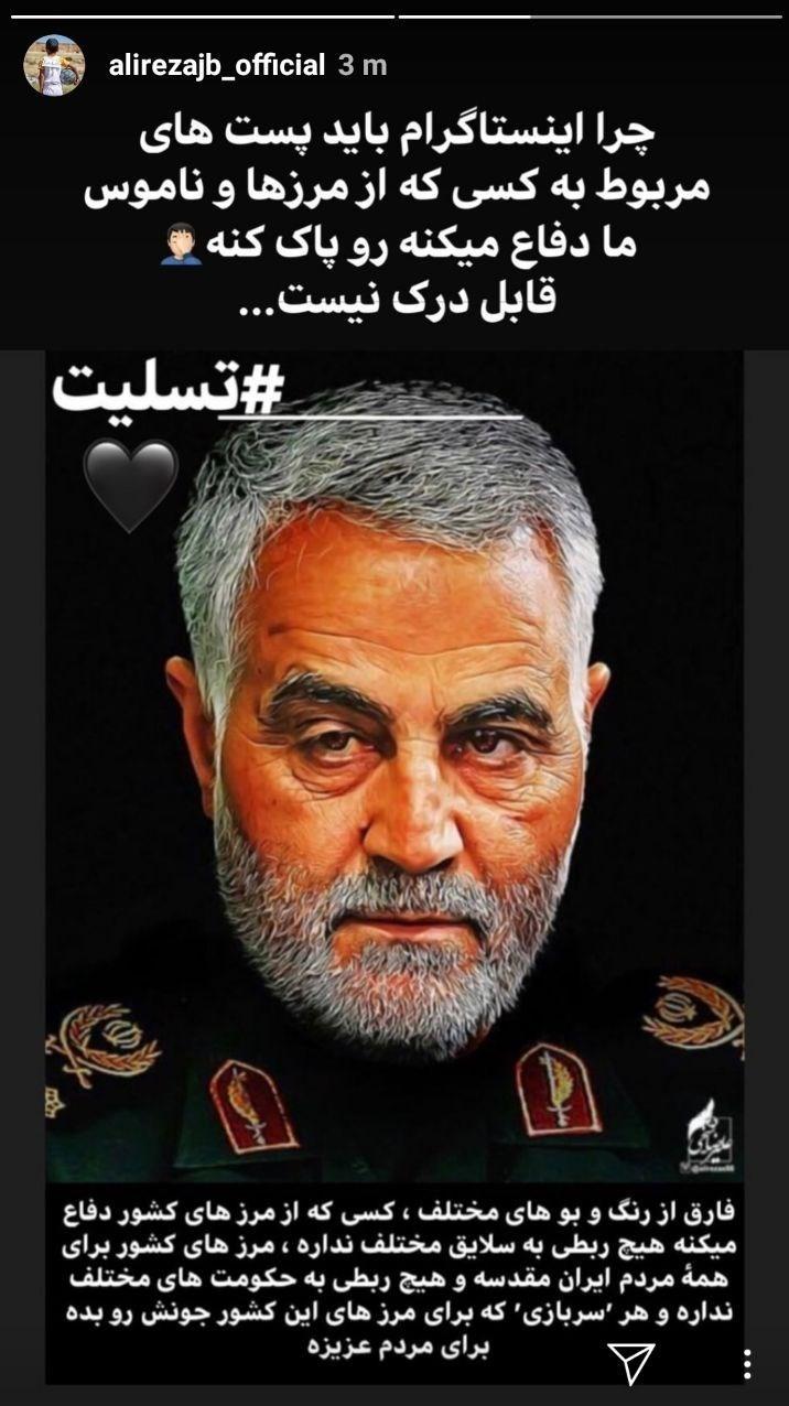 علیرضا جهانبخش , تیم ملی فوتبال ایران ,