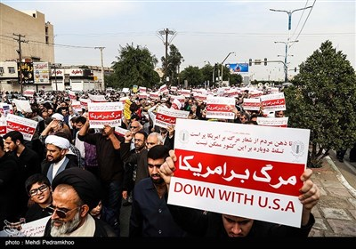 Iranians Hold Rallies to Mourn for Gen. Soleimani Assassinated by US