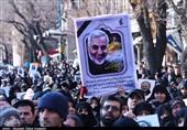 تمجع اعضای کمیسیون حقوق عامه مقابل دفتر سازمان ملل در اعتراض به ترور سردار سلیمانی