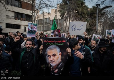 Iranian Students Rally to Condemn US Assassination of Gen. Soleimani