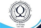بیانیه پایانی نشست 54 اتحادیه انجمنهای اسلامی دانشجویان در اروپا