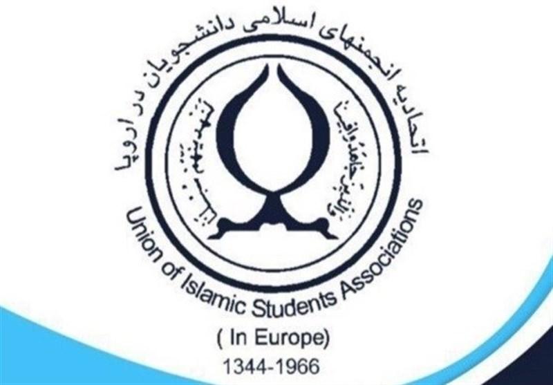 بیانیه اتحادیه انجمنهای اسلامی دانشجویان اروپا بمناسبت روز قدس