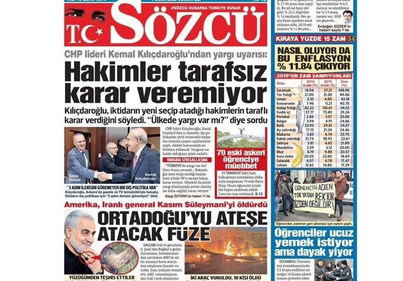 کشور ترکیه , سردار سلیمانی | سردار قاسم سلیمانی ,