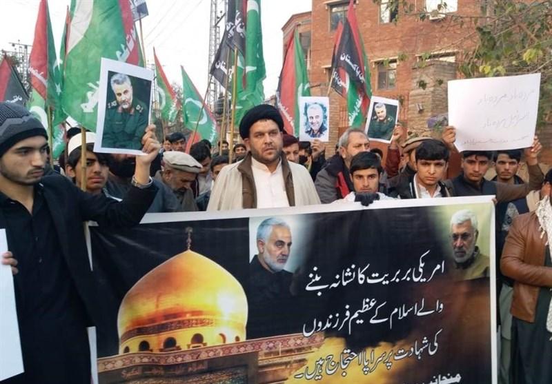 پاکستان؛ جنرل سلیمانی کے قتل کے خلاف مظاہرے جاری
