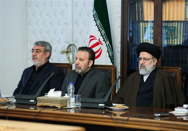 سیدابراهیم رئیسی , حسن روحانی , علی لاریجانی ,
