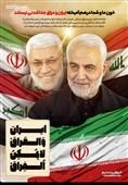 ایران اور عراق امریکی جارحیت کے خلاف عالمی عدالت جائیں گے