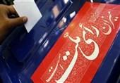شور مردم مشهد مقدس برای حضور در انتخابات در حرم منور رضوی+تصویر